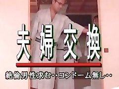 japanese porn stars